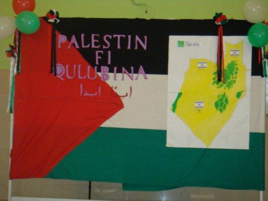 Palestin Fi Qulubina Abadan Abada